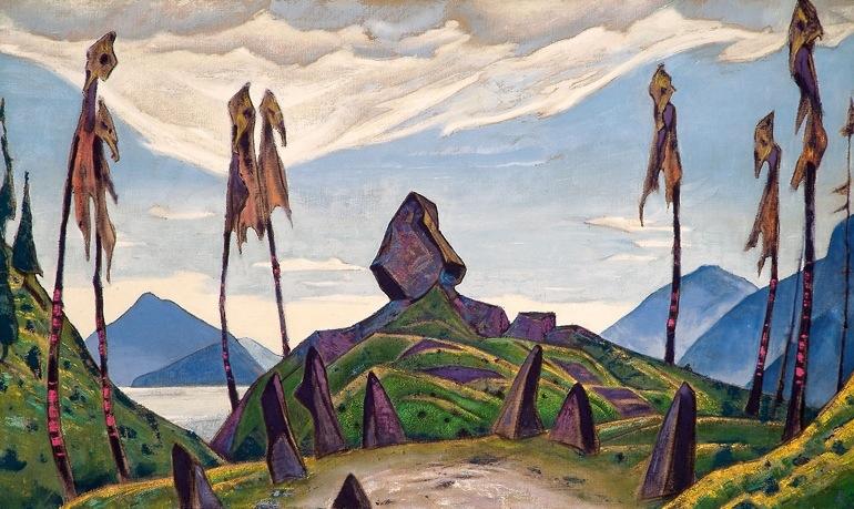 Le Sacre du Printemps - Nicholas Roerich